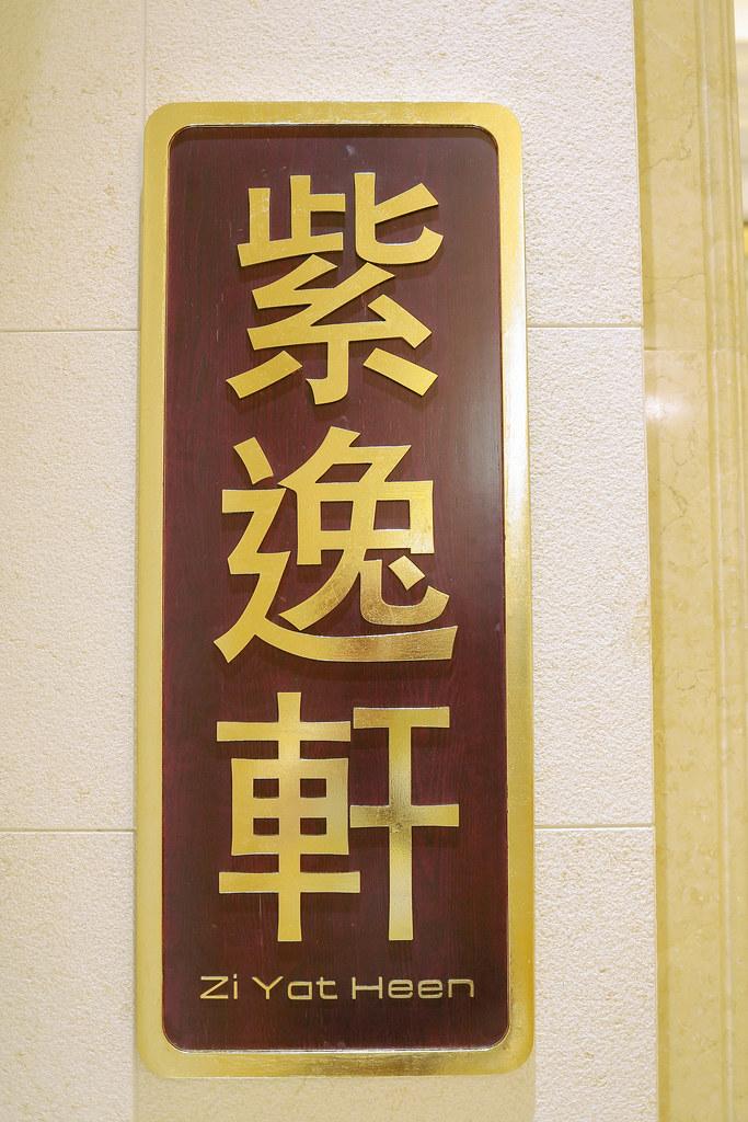 Macau 2014-315