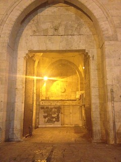 Image of  Damascus Gate.