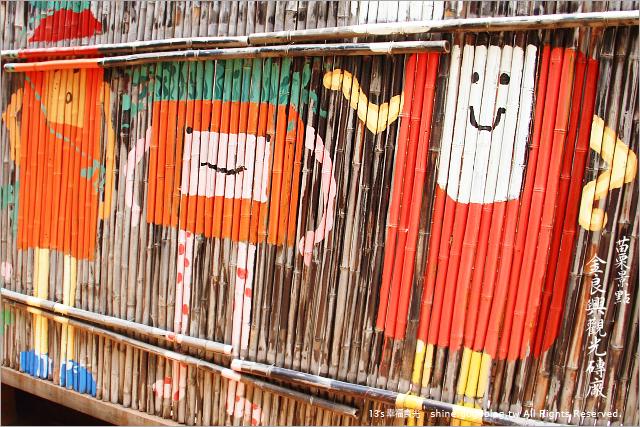 【苗栗旅遊】金良興觀光磚廠~苗栗苑裡一日遊行程《13遊記》【苗栗旅遊】金良興觀光磚廠~苗栗苑裡一日遊行程《13遊記》