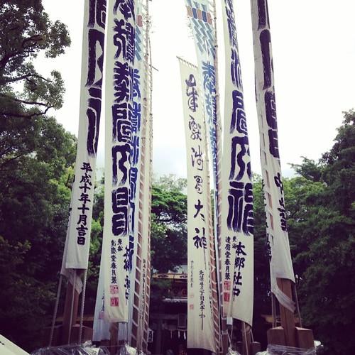 篠崎 幟祭