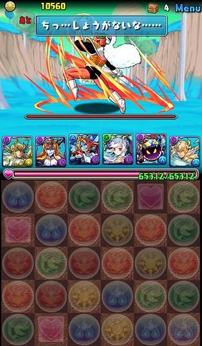 vs_dragonBallCollabo_5_140607