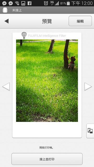 Screenshot_2014-07-01-12-00-47