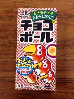 Mitarashi Dango Choco Ball