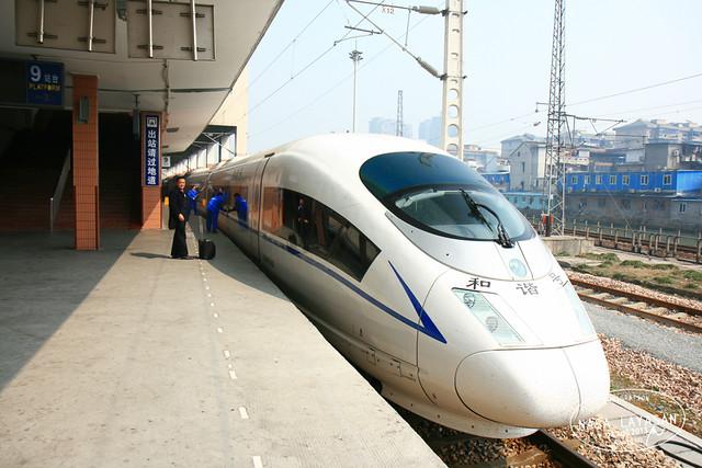 CRH Train