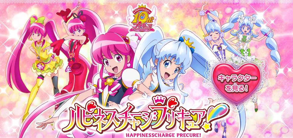 Xem phim Happiness Charge Precure! - Happiness Charge Pretty Cure! Vietsub