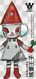 2014第11屆台北國際玩具創作大展 三款票券 設計公開!~