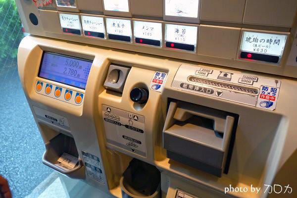 13日本東京原宿車站AFURI阿夫利拉麵