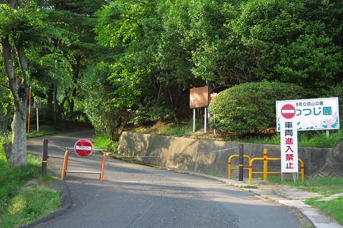 Sarayama Park
