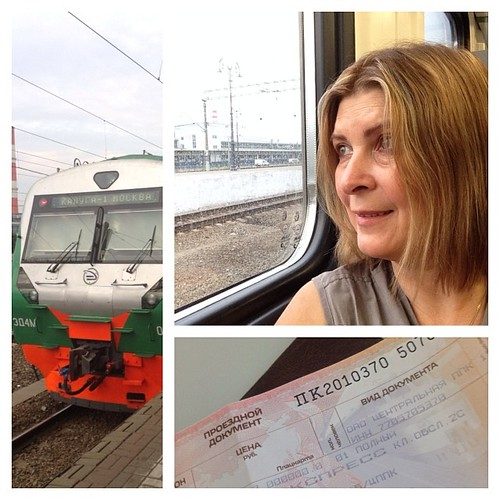 И опять в путь! В Калуге в 10.30 - экзамен! #москва  #калуга  #фелинологическиекурсы