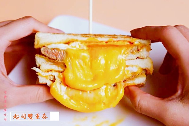 【台北中山美食】可蜜達Comida炭烤吐司,鬼椒起司雙重奏,平日限定的美味起司肉蛋吐司!超美味