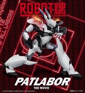 ROBOT魂 〈SIDE LABOR〉《機動警察》劇場版本「零式」