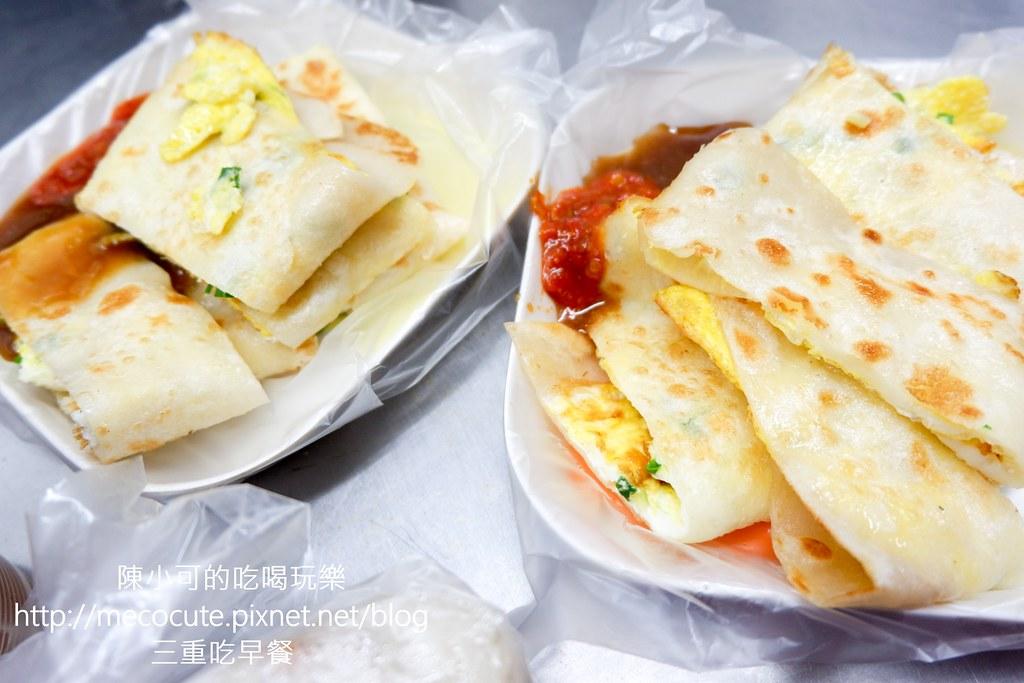 三重早餐,溫刀早餐店 @陳小可的吃喝玩樂