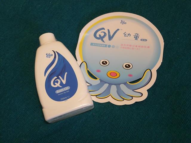 油類產品可以加在水裡,還滿奇妙的 @澳洲大藥廠意高 Ego QV 潤澤沐浴油試用