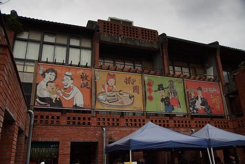 宜蘭傳藝中心抓周-17