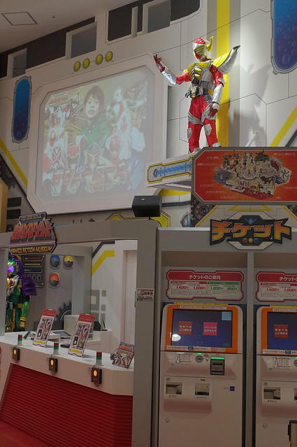 Toei Hero World AEON MALL Makuhari New City 03