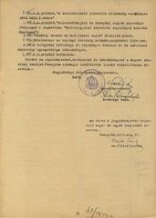 V/8.a. A felszámolt zsidó hitközségek anyakönyveinek levéltárba utalása 3868e