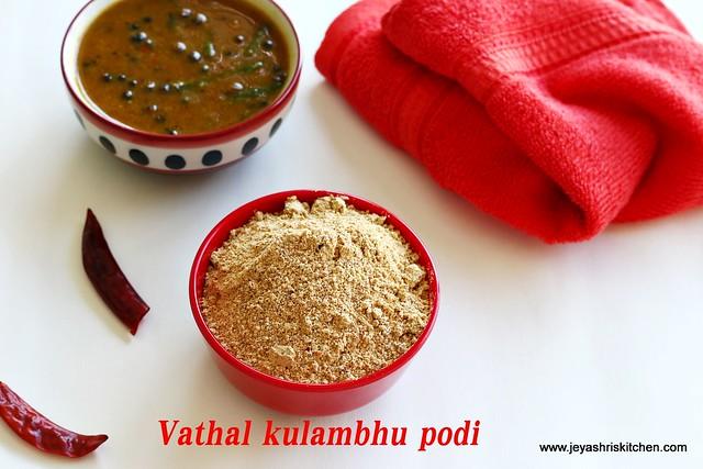 instant-vathal-kulambhu-podi