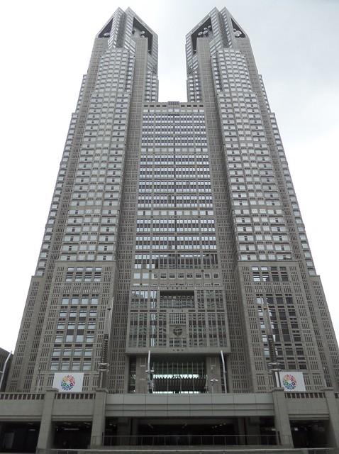 The Tokyo Metropolitan Building