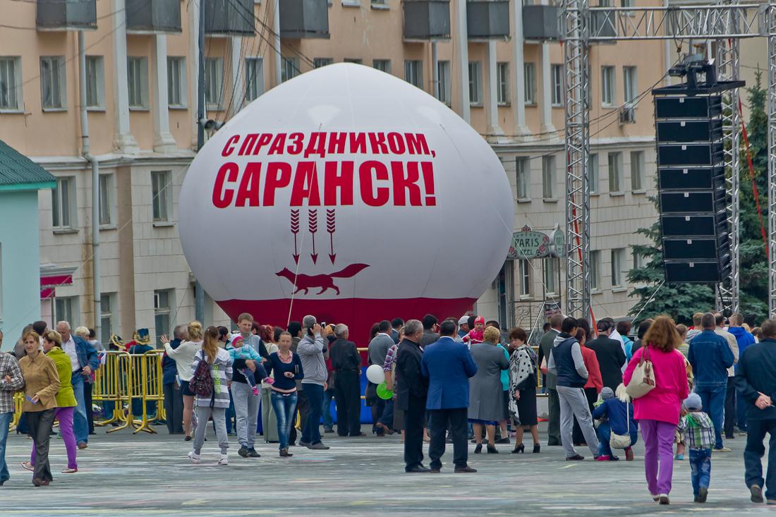 День города_2014-14