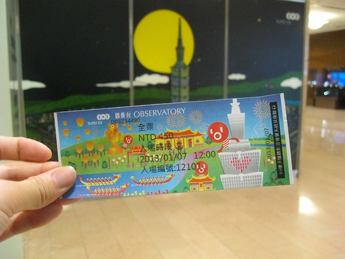 Ticket to the observatory in Taipei 101.