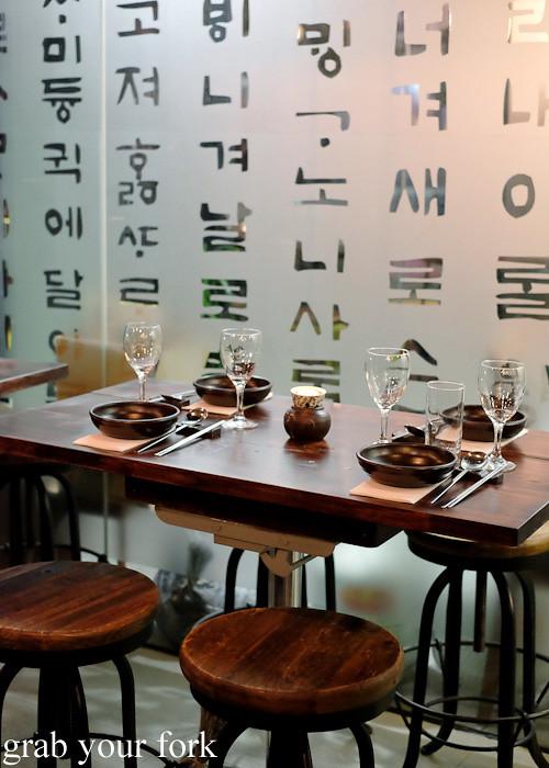 Kim Restaurant, Potts Point
