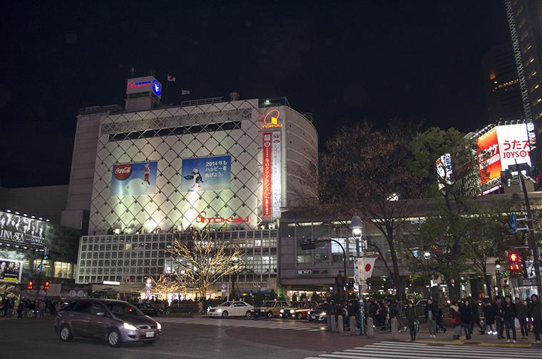 Shibuya The busiest 8