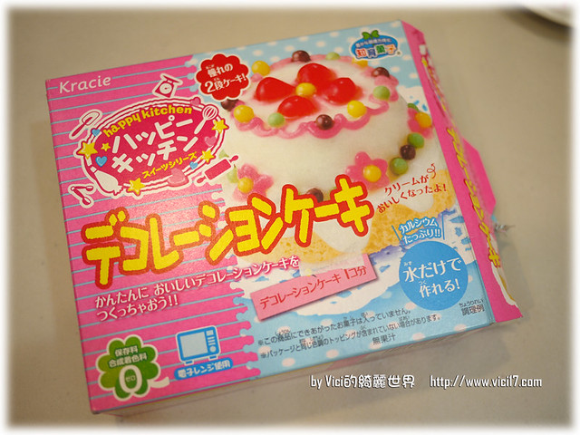 0614食玩蛋糕021