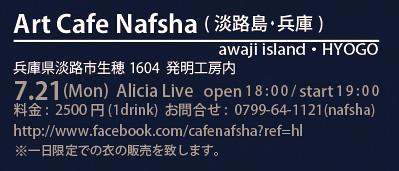 07-21 Nafsha