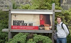 Timaru - Te Ana Maori Rock Art Centre
