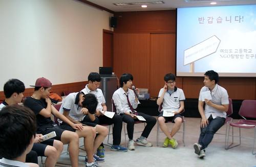 20140618_여의도고등학교 NGO동아리 방문 (1)