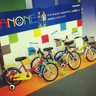 あのね…カワイイ子供車があったよ☆ #Panasonic #eirin #kids #16 #18 #anone