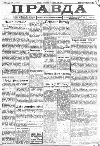 Pravda 30 December 1919 (University Library Svetozar Markovic of Belgrade)