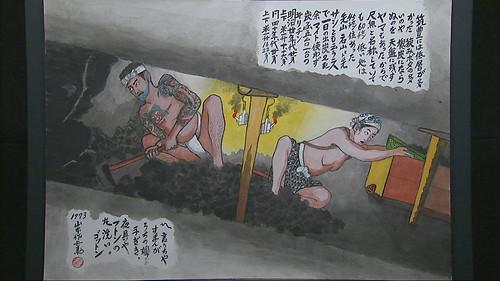 坑道の記憶〜炭坑絵師・山本作兵衛〜