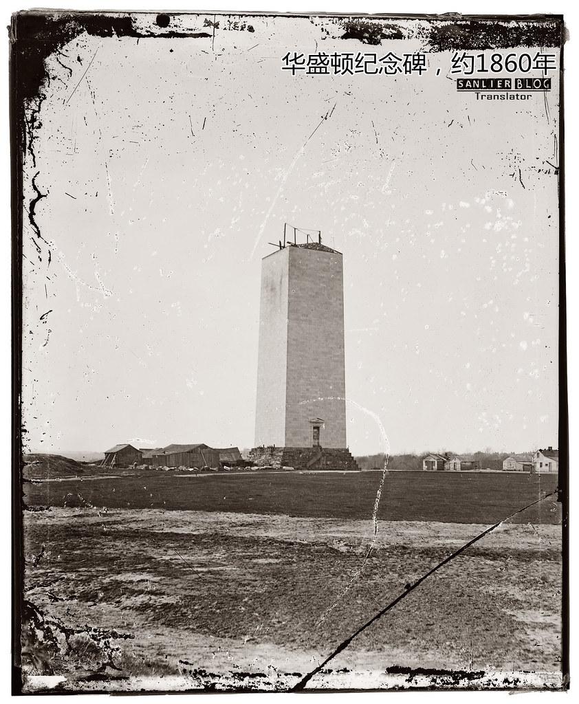 1860年美洲大洋洲城市5