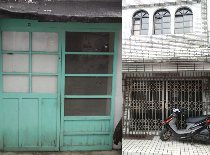 Taiwan Chiufen Tiled place