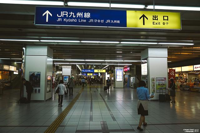 2014_Summer_SanyoArea_Japan_CH2_EP1-4