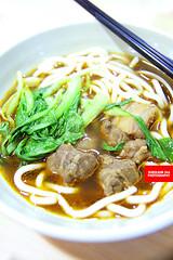麻辣牛肉乌冬汤面 (Sichuan-style Beef Udon…