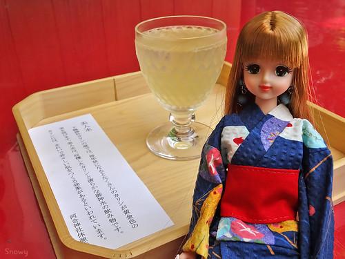 140716-114916_satsuki
