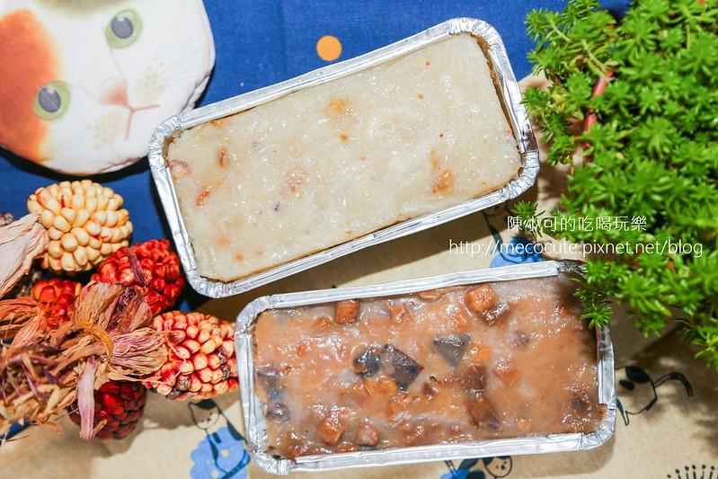 蘭姆酒吐司好食市集【網購宅配】蘭姆酒吐司好食市集,真材實料的山藥蘿蔔糕、香芋蓮藕糕(料理方式提供)