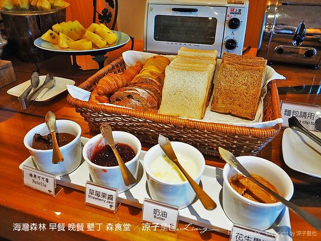 海灣森林 早餐 晚餐 墾丁 森食堂 18
