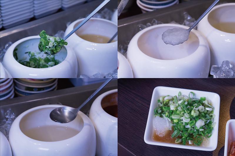 森北海道鍋物醬料組圖