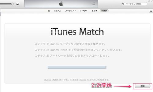 iTunes-106