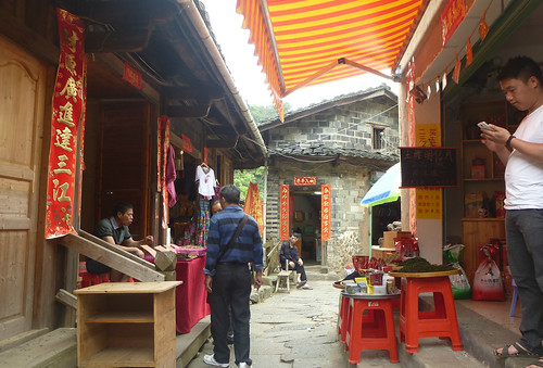 Fujian-Tulous-Hakkas-Tour-Taxia (10)