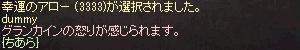 2014050605