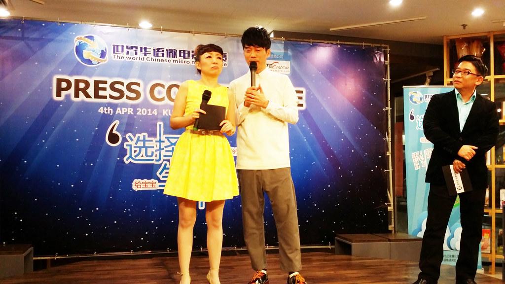 通过『世界华语微电影比赛』挽救每天被堕掉的120,000个无辜小生命! 13939780242_22bf6c6869_b