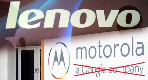 телефон от Motorola и Lenovo