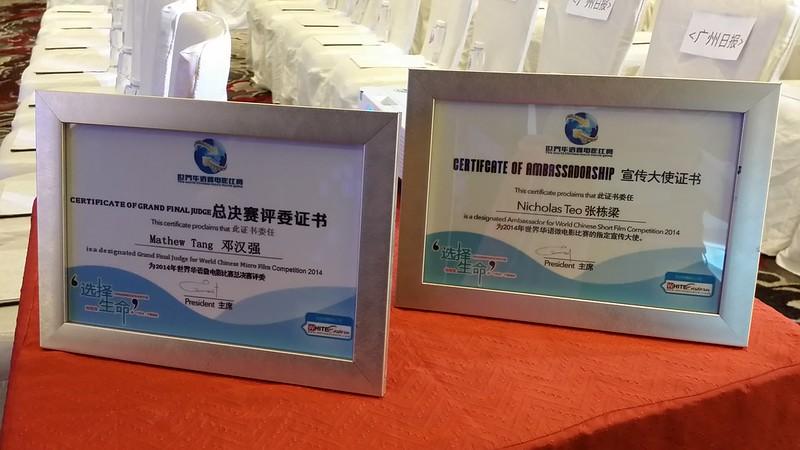 通过『世界华语微电影比赛』挽救每天被堕掉的120,000个无辜小生命! 13981620115_f88c2f525b_c