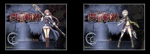 FireShot Pro Screen Capture #099 - '英雄伝説 閃の軌跡II 公式サイト' - www_falcom_com_sen2_special_wp_html