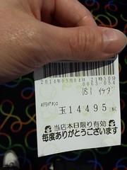 2014-05-04 21.51.03
