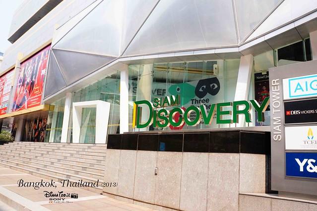 Bangkok Shopping Malls - Siam Discovery 01